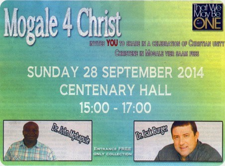 Mogale for Christ thumb Mogale 4 Christ (2014)