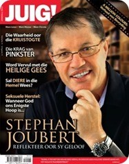 "juig 8x6 2 thumb Stephan Jouberts ""JOY"" ous ""And Yet"""